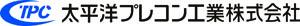 太平洋プレコン工業株式会社